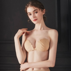 Sticky Shell Backless Nude Bra